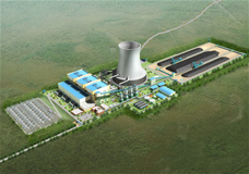 Tufanbeyli Thermal Power Plant